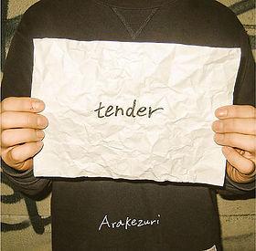 tender[jacket].jpg