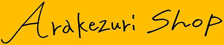 スクリーンショット 2021-01-26 23.52.16.png