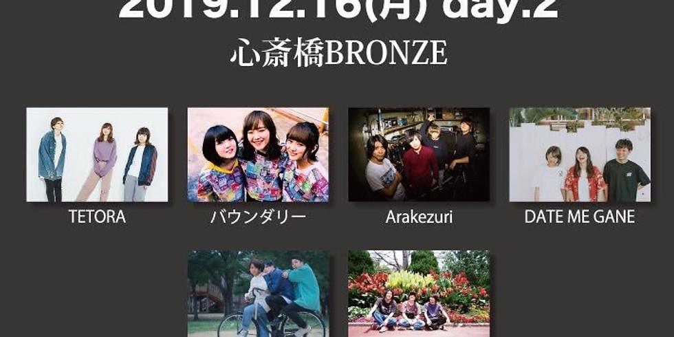 【大阪】心斎橋BRONZE