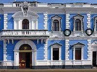 Le Palais Municipal à Trujillo visite au Pérou