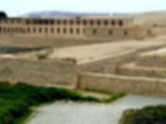 Voyage et vacances au Pérou parc Ruines de Pachacamac à Lima