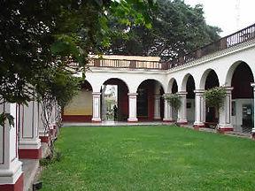 Voyage et vacances au Pérou musée national d'Anthropologie et d'Archéologie à Lima