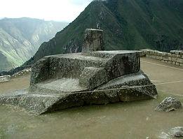 Voyage en famille au Machu Picchu+