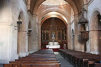 Circuit sur mesure au pérou l'église et couvent San Francisco à Arequipa