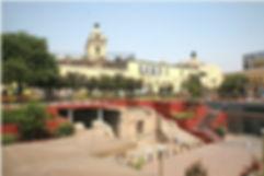 Voyage et vacances au Pérou Parc de la Muralla à Lima