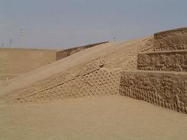 circuit Vy Mc sur mesure Pérou Temple Huaca Esmeralda