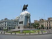 Viste de Lima, à voir et à faire