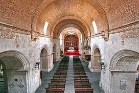 Visiter et à voir l'église et couvent San Francisco à Arequipa