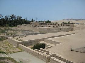 Voyage et vacances au Pérou Ruines de Pachacamac à Lima