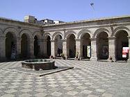 Église de Compagnie de Jésus, à faire à Arequipa, au Pérou