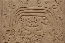 Huaca del Dragon - Temple Arco Iris à Trujillo visite au Pérou