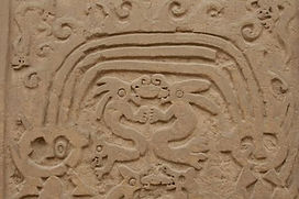 Circuit découverte Huaca del Dragon - Huaca Arco Iris Trujillo