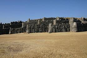 Circuit à la carte au Pérou Sacsayhuamán à Cusco