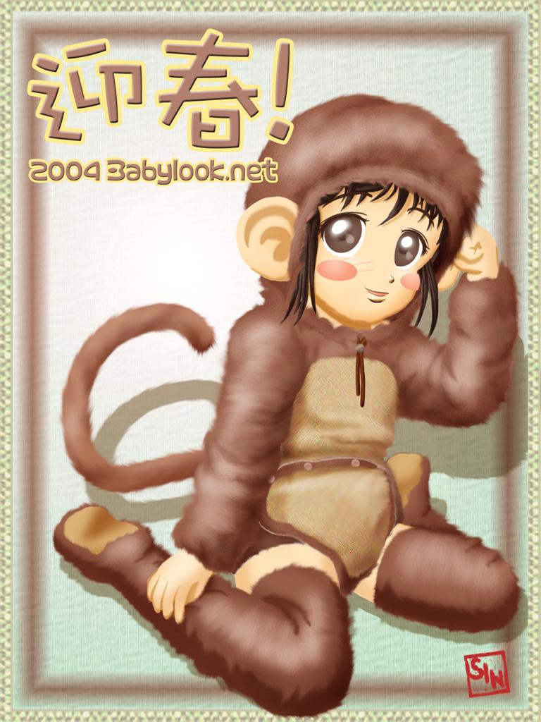 babylook_01