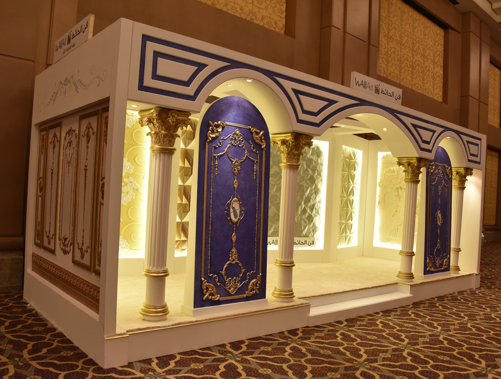Deco Art Expo
