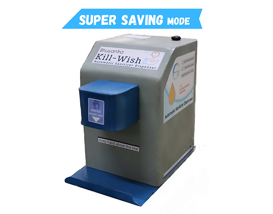 [Super] Kill-Wish : Automatic Sanitizer Dispenser - Super