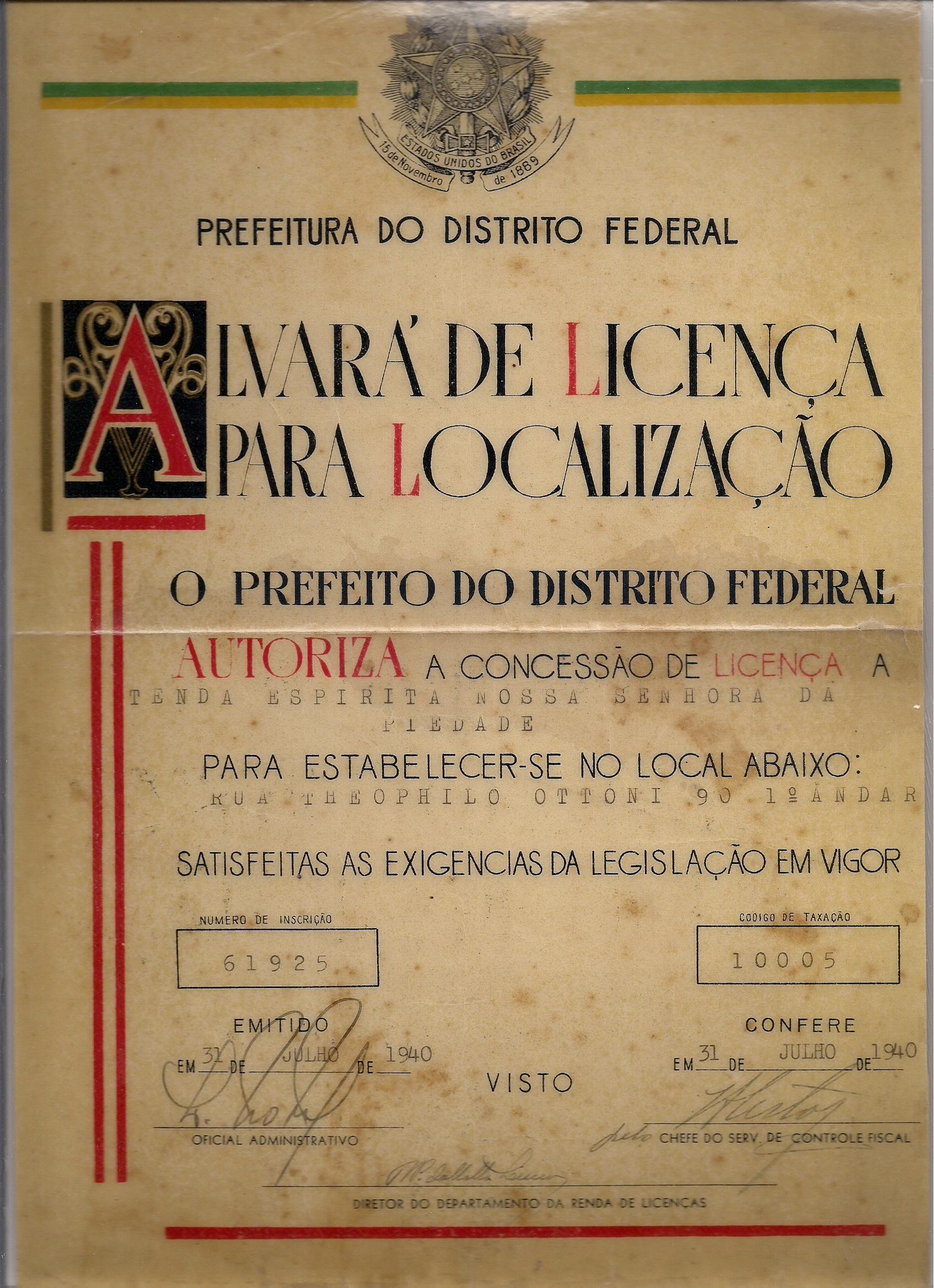 Alvará de Licença de Localização