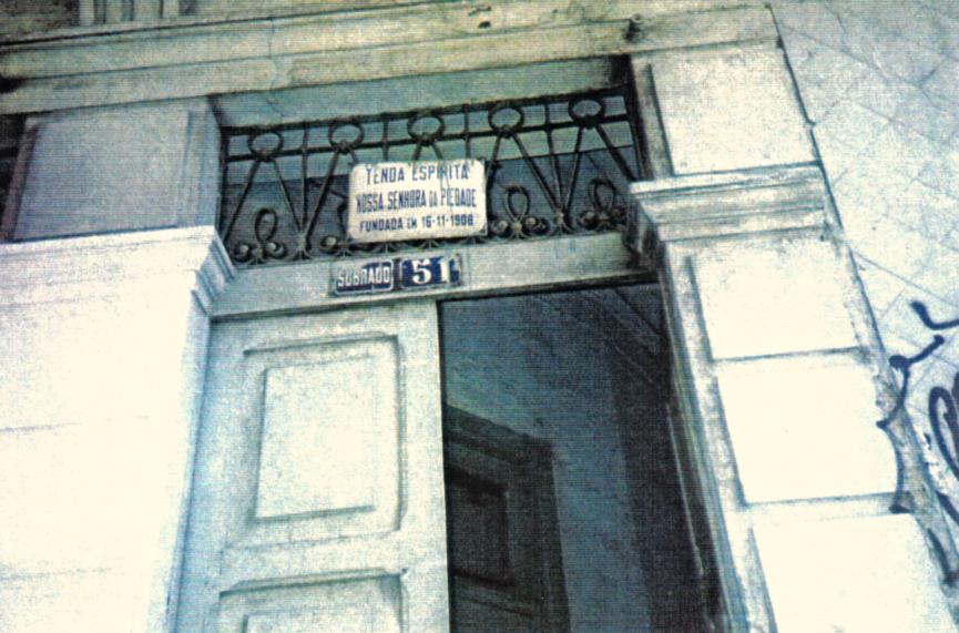 Sede Rua Dom Gerardo