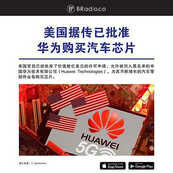 Website新闻图_Artboard 7.jpg