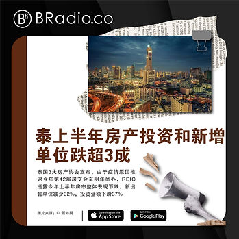 3 Bradio Webiste新闻图_Artboard 3.jpg