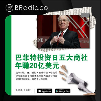 Website新闻图2_Artboard 6.jpg