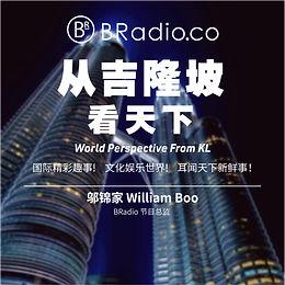 225-08-01-ProgramPoster-06.jpg