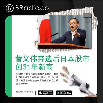 Bradio新闻图_Artboard 5.jpg