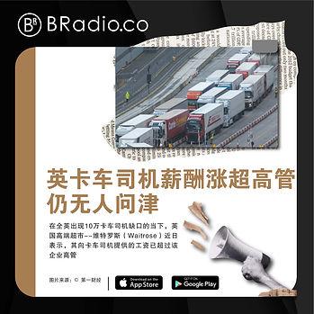 1 Bradio Webiste新闻图_Artboard 1.jpg