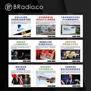 Website Tumbnail-03.jpg