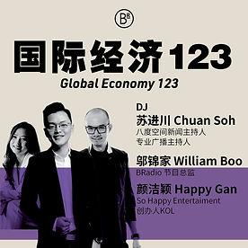 225-03-04 Program Poster-41.jpg