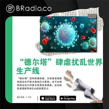 Website新闻图2_Artboard 5.jpg