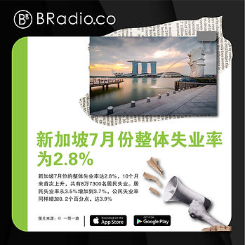 Bradio新闻图_Artboard 4.jpg