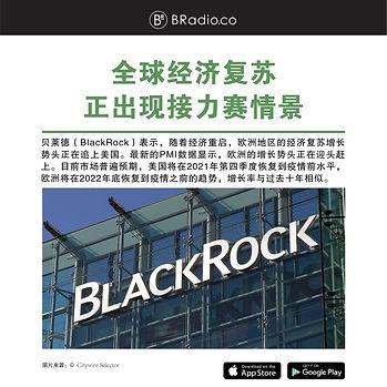 Website新闻图_Artboard 4.jpg