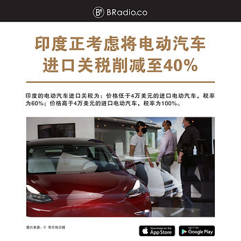 Website新闻图_Artboard 5.jpg