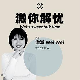 225-03-04 Program Poster03-91.jpg