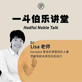 225-03-04 Program Poster-79.jpg