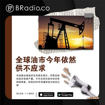 Website新闻图2_Artboard 8.jpg