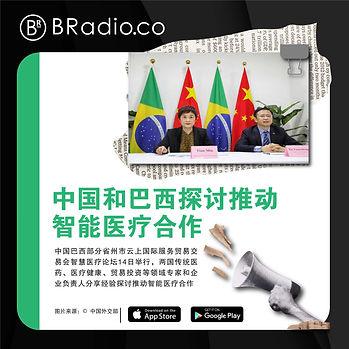 5 Bradio Website新闻图_Artboard 5.jpg