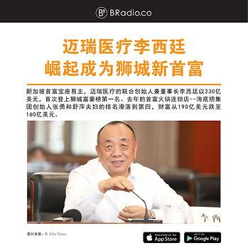 Website新闻图_Artboard 8.jpg