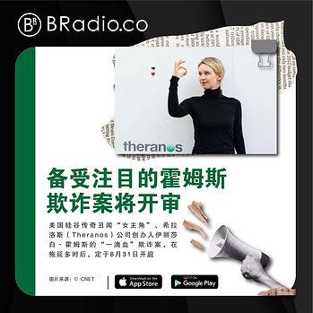 Website新闻图2_Artboard 3.jpg