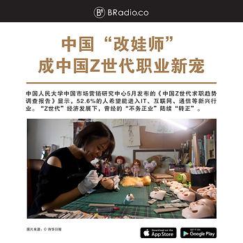 Website新闻图_Artboard 3.jpg