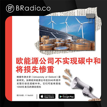 Bradio Website 新闻图-10.jpg