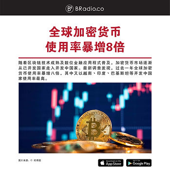 Website新闻图_Artboard 9.jpg