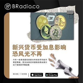 Website新闻图2_Artboard 4.jpg