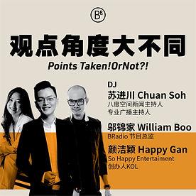 225-03-04 Program Poster-107.jpg