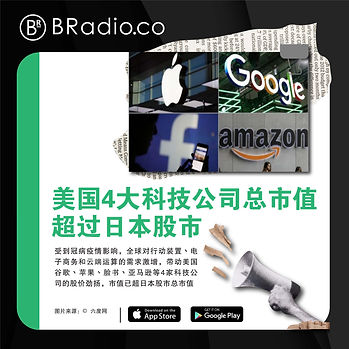 Website新闻图2_Artboard 2.jpg