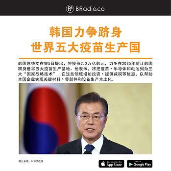 Website新闻图_Artboard 1.jpg