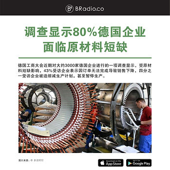 Website新闻图_Artboard 10.jpg