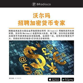 Website新闻图_Artboard 6.jpg