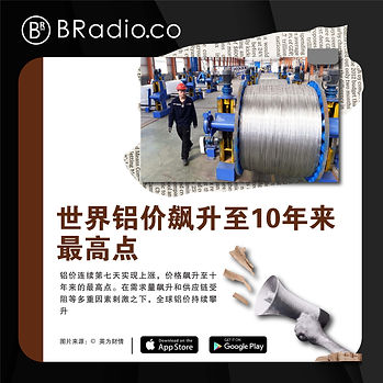 Website新闻图2_Artboard 7.jpg